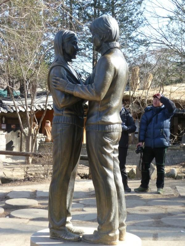 Lãng mạn đảo Nami