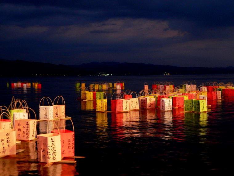 Tưng bừng lễ hội Eisa, Nhật Bản