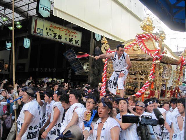 Lễ hội hè rực rỡ ở Nhật Bản