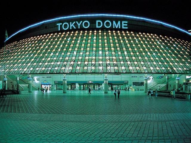 Du lịch thủ đô Tokyo