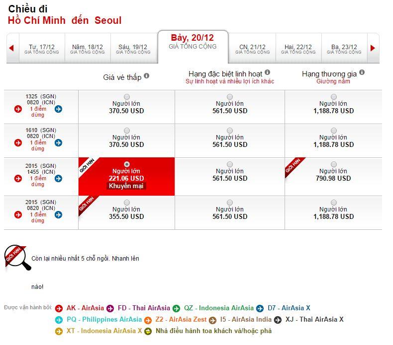 Vé máy bay đi Hàn Quốc bao nhiêu tiền