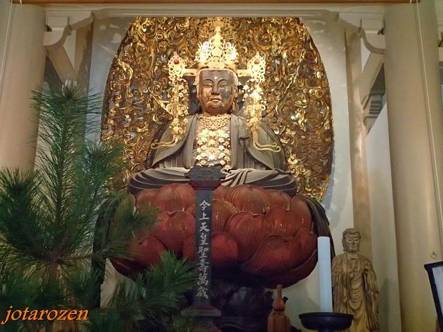 Kinkakuji ngôi đền dát vàng tuyệt đẹp tại Nhật