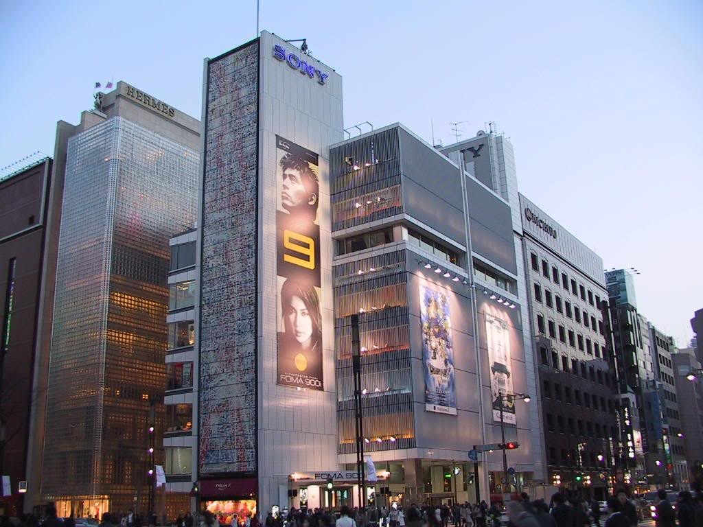 Khám phá tòa nhà công nghệ Sony