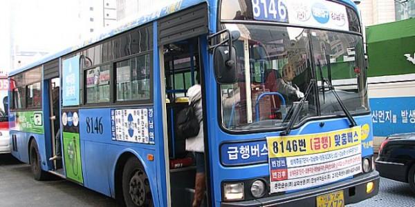 thongtinhanquoc-he-thong-xe-buyt-seoul-660x330