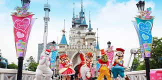 Lotte World seoul